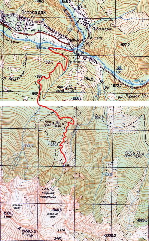 Гора Аибга - Водопад Паликаря